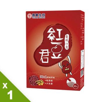 【信東生技】紅豆君-薑味紅豆水