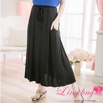 【lingling】腰鬆緊抽繩口袋棉質長裙(百搭黑)A2295-01