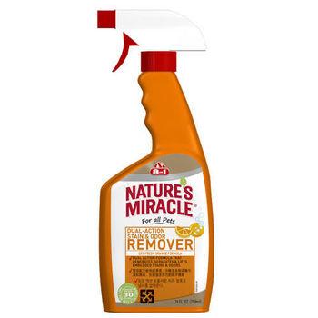 【8in1】美國 自然奇蹟 橘子酵素去漬除臭噴劑 24oz / 709ml X 1入