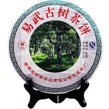 【梨池香】雲南2012年易武原生態古樹普洱茶(357g/片)