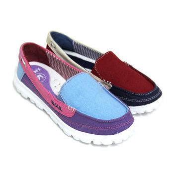 【SNAIL蝸牛】陽光活力飽和多彩撞色系列套入式輕量平底懶人鞋-紫色、藍色