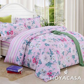 【HOYACASA】淡香伊人 純棉加大四件式兩用被床包組(天絲入棉30%)