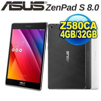 ASUS 華碩 ZenPad S 8吋 Z580CA 32GB 時尚平板電腦 WI-FI版 3580 追劇神器