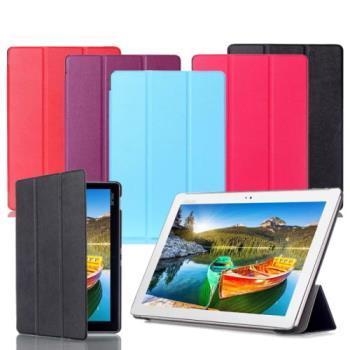 ASUS ZenPad 10吋 三折立式皮套( Z300C / Z300CL / Z300M )