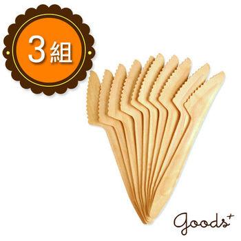 【goods+】北歐莊園 免洗餐具木刀/刀子(3組30入)_XK01