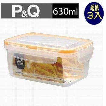 3件組-樂扣樂扣PQ色彩繽紛保鮮盒-柳橙黃630ml P-00031