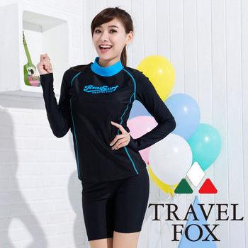 【夏之戀TRAVEL FOX】長袖衝浪裝兩件式泳衣(C15719)