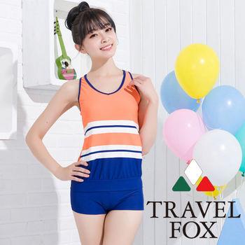 【夏之戀TRAVEL FOX】俏麗休閒長版兩件式泳衣(C15712)