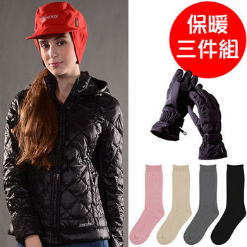 【JORDON】保暖三件組 GORE-TEX帽子+手套+羊毛襪 (81+G0+SK)