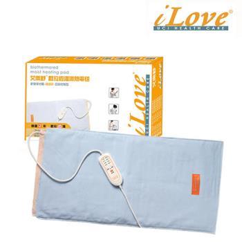 【艾樂舒】 數位恆溫濕熱電毯(未滅菌) 環保材質珊瑚砂 UC-390 14x27 (大尺寸/腰、背適用)