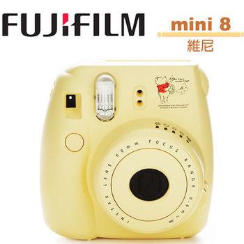 拍立得 FUJIFILM instax mini 8 相機-維尼(平行輸入)