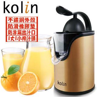 歌林Kolin-電動柳丁榨汁機(KJE-MN856)炫金-福利品