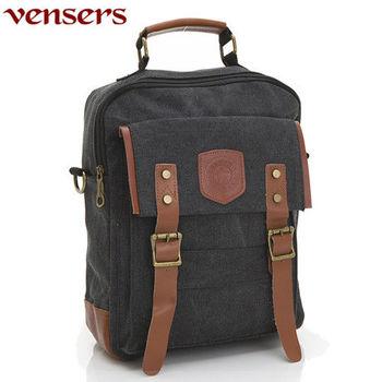 【Vensers】新潮流行包系列~後背包(D030101黑色)