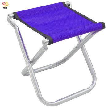 月陽高24cm鋼骨鋁合金折疊椅休閒椅馬扎折疊凳超值2入(U242)