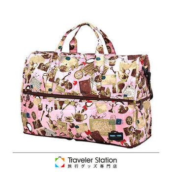 《Traveler Station》HAPI+TAS 摺疊圓形旅行袋(小)新款-118粉紅色藝術