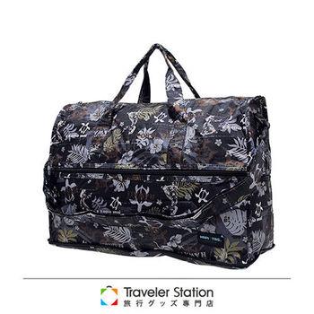 《Traveler Station》HAPI+TAS 摺疊圓形旅行袋(小)新款-112樹葉印花黑