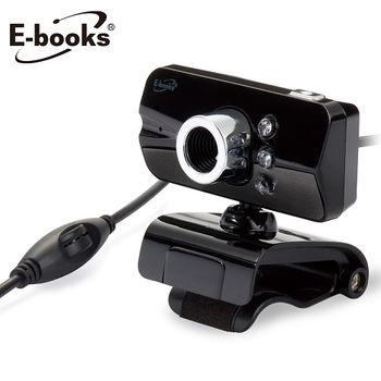 E-books W10 網路HD高畫質LED燈攝影機