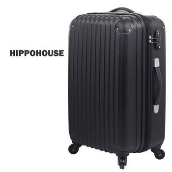 【HIPPOHOUSE】可加大‧20吋超輕量ABS硬殼防刮霧面行李箱/登機箱(黑)