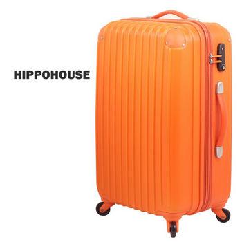 【HIPPOHOUSE】可加大‧24吋超輕量ABS硬殼防刮霧面行李箱(橘)