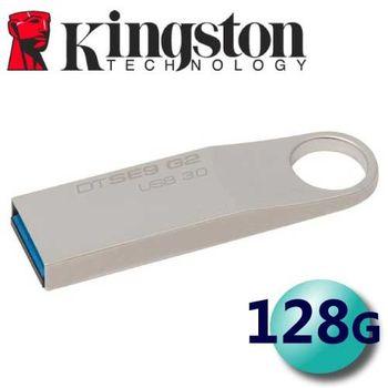 Kingston 金士頓 128GB 100MB/s DTSE9G2 SE9 G2 USB3.0 隨身碟