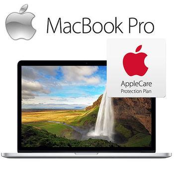【Apple】MacBook Pro 15.4吋 i7四核 16G 256G SSD 筆記型電腦保固組 (MJQT2TA/A+MD013TA)