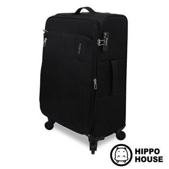 【HIPPOHOUSE】陸零參玖 - 24吋可加大耐磨超輕商務行李箱(全黑)