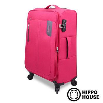 【HIPPOHOUSE】陸零參玖 - 24吋可加大耐磨超輕商務行李箱(粉)