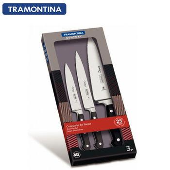 TRAMONTINA CENTURY 系列三件式刀具組
