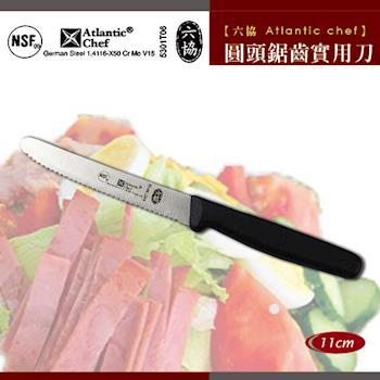 【六協Atlantic chef】德國鋼圓頭鋸齒實用刀(11cm)