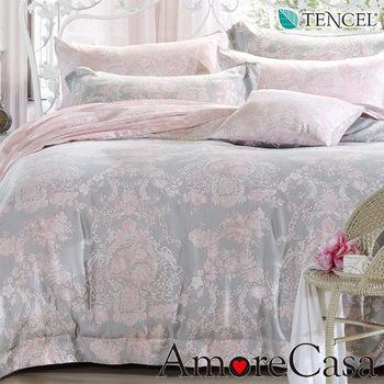 【AmoreCasa】懷舊時光 100%TENCEL天絲加大兩用被舖棉床包組