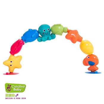 【Creative Baby】寶寶接龍洗澡玩具-海洋俱樂部10入/組(Bath Pop Beads)