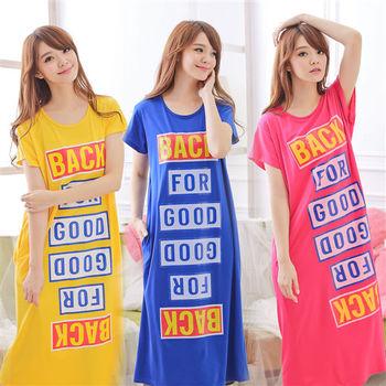 Wonderland 時尚韓妞棉質長版洋裝3件組