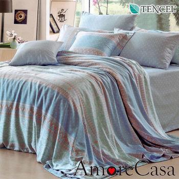 【AmoreCasa】午后小憩 100%TENCEL天絲加大六件式兩用被床罩組