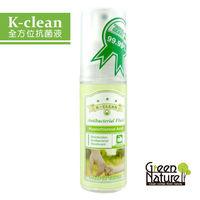 K ^#45 clean全方位抗菌液100ml