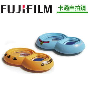 FUJIFILM instax mini 7s / 8 拍立得專用卡通圖案造型自拍鏡