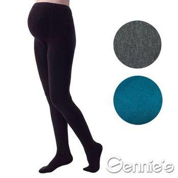 秋冬保暖必備【Gennie's奇妮】厚棉超保暖彈性褲襪‧孕婦專用(GM45)