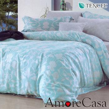【AmoreCasa】藍色海洋 100%TENCEL天絲加大六件式兩用被床罩組