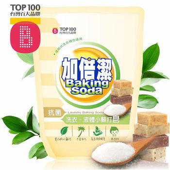 加倍潔 洗衣液體小蘇打皂(抗菌配方) 補充包 1800gm/包