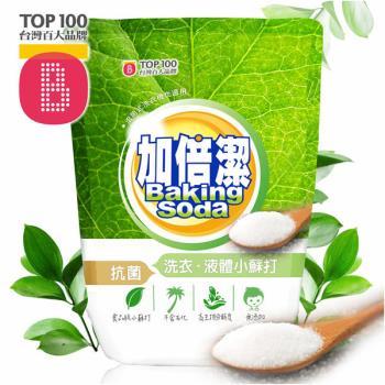 加倍潔 洗衣液體小蘇打(抗菌配方) 補充包 1800gm/包