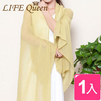 【Life Queen】輕柔棉抗UV純色小碎花絲巾/圍巾/披肩(1入)