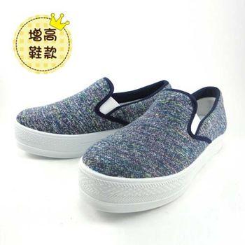 [T-EGO]厚底增高女帆布鞋-MIO7537