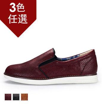 PLAYER 編織紋舒適休閒懶人鞋 (FTP08) 酒紅色