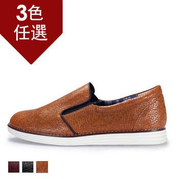 PLAYER 編織紋舒適休閒懶人鞋 (FTP08) 棕色
