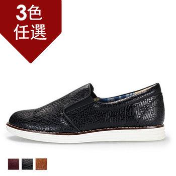 PLAYER 編織紋舒適休閒懶人鞋 (FTP08) 黑色