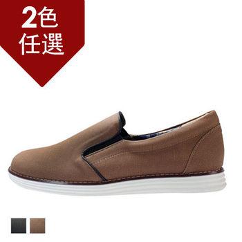 PLAYER 質感織紋商務休閒鞋 (FTP07) 棕色