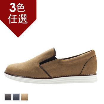 PLAYER磨砂皮質休閒鞋 (FTP09) 棕色