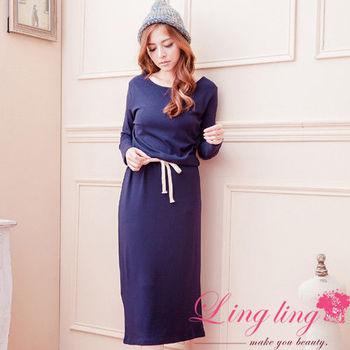 【lingling】無印風素面抽繩洋裝(質感藍)A1951-01
