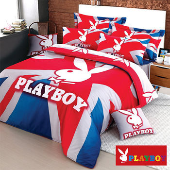 【PLAYBOY】英倫情調 雙人八件式兩用被床罩組