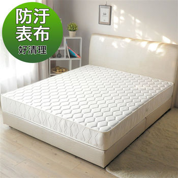 H&D 3M防汙淨白促銷獨立筒床墊-單人加大3.5尺