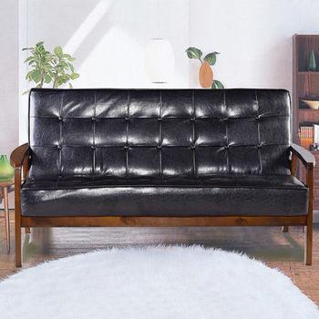 睡尚寶-懷舊經典復古亮皮沙發-三人沙發-強化版組裝好
